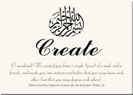 wedding quotes quran wedding quotes sayings images page 44
