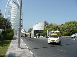 file entrance to the burj al arab jpg wikimedia commons