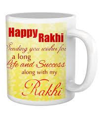 mugs design gift for rakshabandhan rakhi gifts for sister coffee mug design 26
