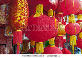 new year lanterns for sale china new year lanterns stock photo 782736586