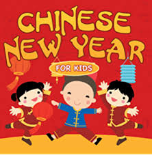new year kids book chelsea s new year cloverleaf books tm holidays and