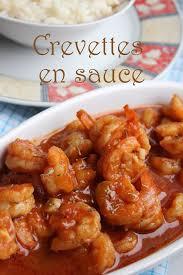 comment cuisiner les crevettes congel馥s crevettes en sauce