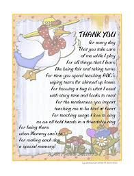 wall art child u0027s thank you poem gift to their daycare provider