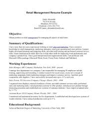 Sample Cover Letter For Retail Position Experience Security Guard Resume No Experience Template Of Retail