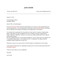 business cover letter format by john smith cover letter business