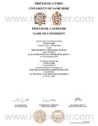 doc 22383086 fake document templates u2013 doc585650 fake document