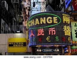 Bureau De Change And Western Union Money Transfer Shop In North Bureau Western Union