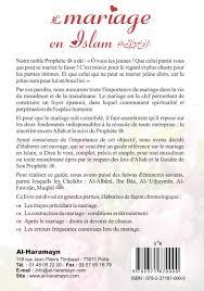 mariage en islam le mariage en islam un guide complet précis et simple à partir