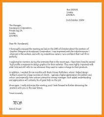 11 thank letter after interview abstract sample