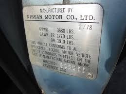lexus junkyard ga junkyard find 1978 datsun 810 wagon the truth about cars