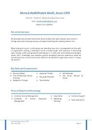 resumes 2016 sles nice sales resumes exles 2014 contemporary exle resume