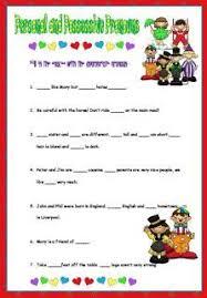 possessive pronouns qr codes task cards etc code assessment
