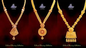 gold haram designs indian gold jewellery