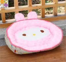 Rabbit Beds Compare Prices On Pet Rabbit Beds Online Shopping Buy Low Price