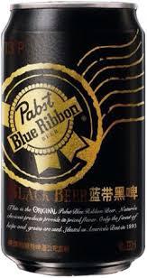 black and blue ribbon pabst blue ribbon black