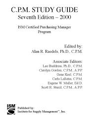 cpm study guide 完全版m1 m2 m3 m4模块 适合cpm及cpsm学习使用