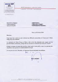 bureau de l assembl馥 nationale 明慧網2004年04月20日星期二全部文章