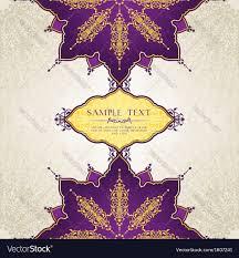 muslim wedding invitation cards vector