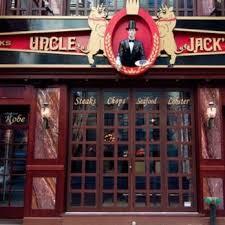 uncle jack u0027s steakhouse midtown 332 photos u0026 451 reviews