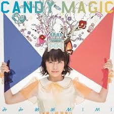Mimi Meme - cdjapan candy magic yuki takao edition mimi meme mimi cd maxi