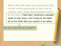 What To Say About Yourself On A Resume How To Write About Yourself With Examples Wikihow