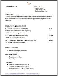 resume format for freshers engineers eceti career page 7 scoop it
