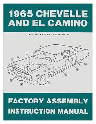 factory assembly line manuals opgi com