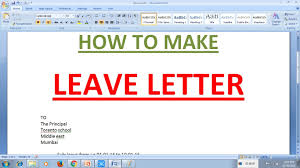 Letter For Vacation Request How To Make Leave Letter Youtube