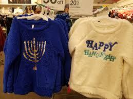 hanukkah clearance 90 hanukkah sweaters at target hip2save
