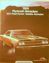plymouth roadrunner service shop u0026 owner u0027s manuals troxel u0027s