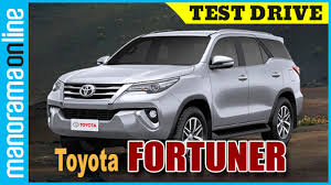 toyota official website india toyota fortuner test drive car reviews malayalam fasttrack