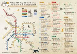 Taipei Mrt Map Guide To Taipei Cat Cafes According To The Taipei Mrt Map In
