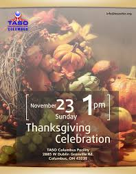 thanksgiving celebration turkish american society of ohio columbus