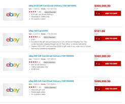 gift card purchase online staples removes ebay electronic gift cards from their site and
