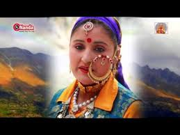 gadwali song new gadwali song 2015 mp3 mp4 full hd hq mp4 3gp video download