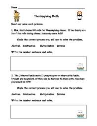 simple thanksgiving math word problems by sassycat corner tpt
