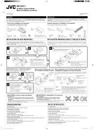 trane xl600 wiring diagram scion frs wiring diagram