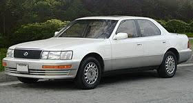 lexus ls400 1990 lexus ls
