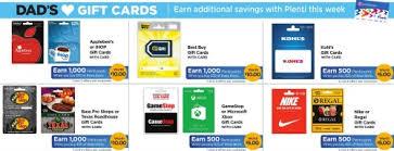 gift card deals at cvs rite aid southern savers