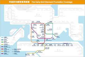 Mtr Map Mtr U003e Exit The Gate Between 7 15 And 8 15 A M To Earn A 25 Fare