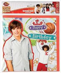 high musical birthday card bday card invitation free