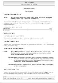 sephia documents
