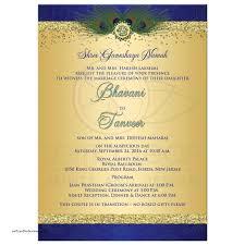 Indian Wedding Invitation Wordings Indian Wedding Invitation New Hindu Wedding Invitation Wording Samples