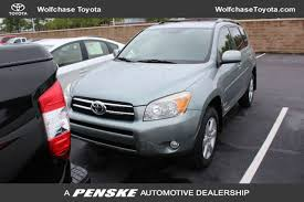 used 2007 toyota rav4 2007 used toyota rav4 2wd 4dr 4 cyl limited at wolfchase toyota