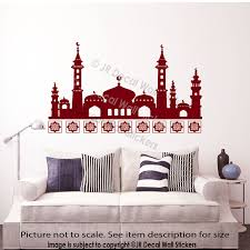 islamic wall art sticker mosque shape arabic vinyl wall art home