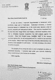 read minister bandaru dattatreya u0027s letter to smriti irani on