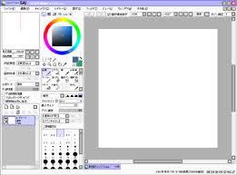 paint software systemax software development painttool sai
