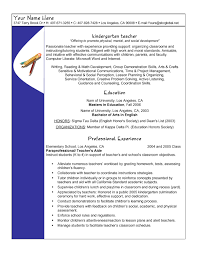 Resume Templates For Teachers Free Resume Sample Kindergarten Teacher Teacher Resumes Pinterest