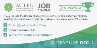 Upload Your Resume Actfl On Twitter