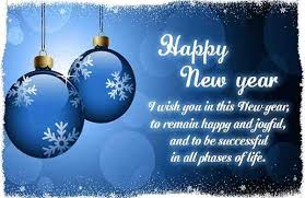 greetings for new year best happy new year 2018 slogans greetings with cool and new